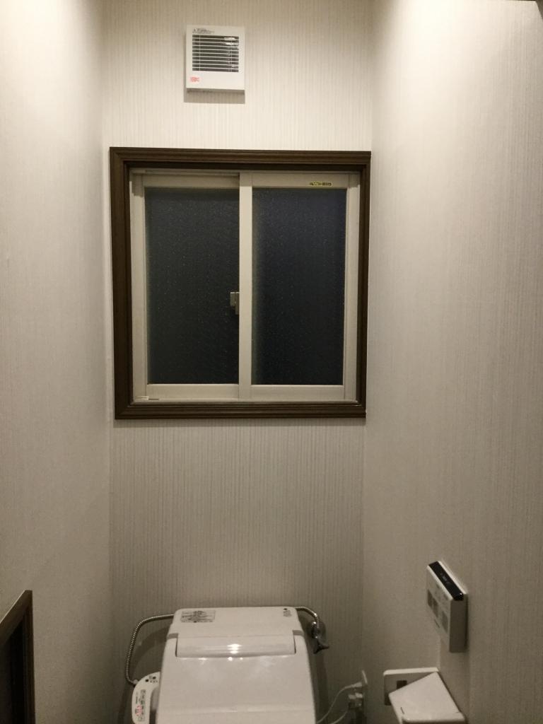 【リフォーム】 住宅改装工事 金ケ崎町 I様邸