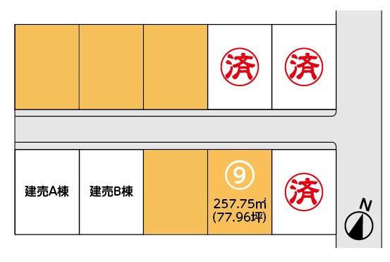 【分譲地】胆沢郡金ケ崎町西根 分譲地⑨・アイキャッチ画像