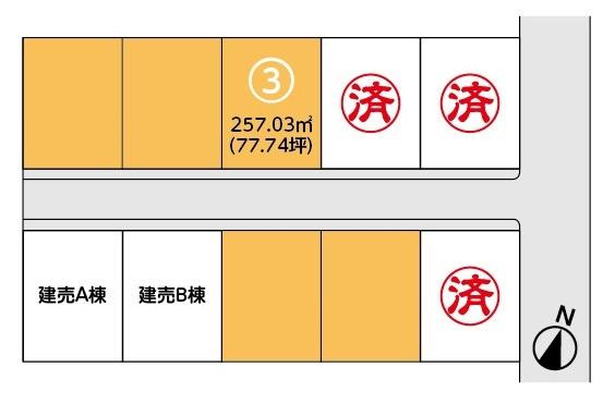 【分譲地】胆沢郡金ケ崎町西根 分譲地③・アイキャッチ画像