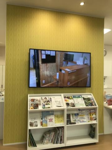 New TV!!