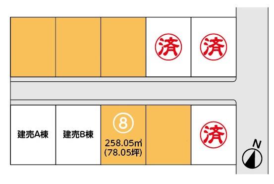 【分譲地】胆沢郡金ケ崎町西根 分譲地⑧・アイキャッチ画像